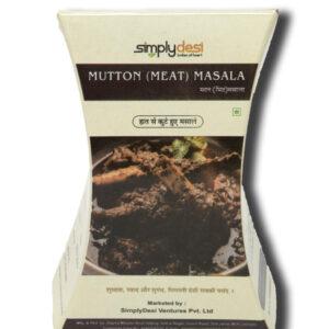 Mutton (Meat) Masala