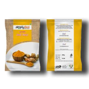 Haldi (Turmeric) Powder