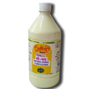 Lemon Phenyl